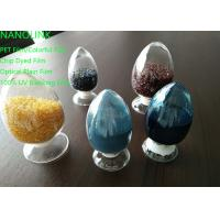 Non Flammable Colour Masterbatches , Halogen Free Flame Retardant Additives Manufactures