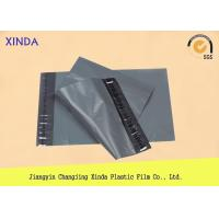 Co-extruded films standard shipping mailing bags self seal poly logistic company Manufactures