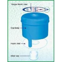 100% New PE Material 5 Gallon Water Bottle Cap Manufactures