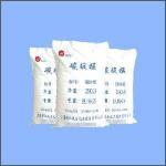 Manganous Carbonate (Feed Grade) Manufactures