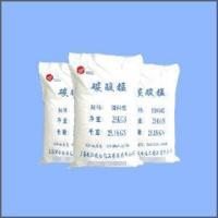 Manganous Carbonate (Feed Grade) Manufactures