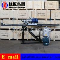 KHYD155 electric motor rock drilling rig is a tool for rock blasting hole Manufactures