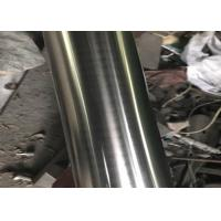 ASTM A270 Sanitary Stainless Steel Pipe , 600 Surface Food Grade Stainless Tubing Manufactures