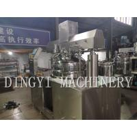 Daily Products Vacuum Homogenizer Mixer Hydraulic Cylinder Lifting Structure Manufactures