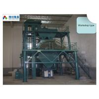 Export Standard 5-8T/H automatic dry ready-mixed mortar mixing plants