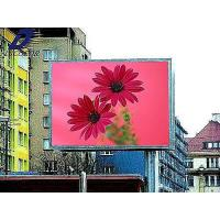Buy cheap Serbia Outdoor Full Color LED Display Panel from wholesalers