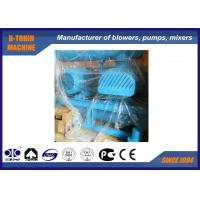 Suction Pressure -40KPA Roots Blower Vacuum Pump , DN250 food convey blower Manufactures