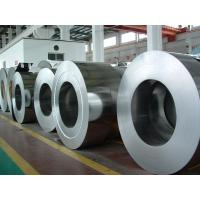 Custom good arc edge and bright, HV160-400 and 2B BA, SUS 304 Stainless Steel Coil Manufactures