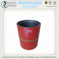 Made In China Pipe Fittings Vam Top Connection Coupling Tubing and casing Coupling Manufactures