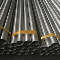 China GOST-8731 10# 20# 45# Hot Rolled Seamless Carbon Steel Tube from TORICH on sale