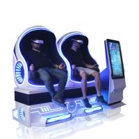 2 Seater VR Pod 9D Virtual Reality Movie Theater For Shopping Mall Black + White Manufactures