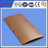 Industrial Aluminum Alloy Fan Blade, Airfoil Extruded Aluminum Louvers Manufactures