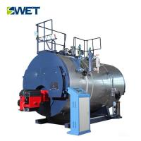 Low pressure 6t waste oil water tube industrial steam boiler for food industry Manufactures