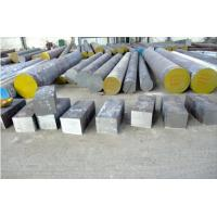 High Speed Steel W6Mo5Cr4V3/M3/5KH53/HS 6-5-3 Manufactures