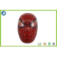 PVC Hard Plastic Party Mask With Pantone For Mardi Gras , Embossing Print Manufactures