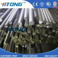 high quality high gloss cold rolled SUS steel reinforcement bars Manufactures