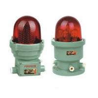2.5W Red Flashing LED Aviation Warning lights For Telecommunication Tower Manufactures