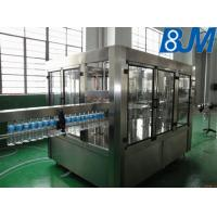 50BPM 500ml Automatic Water Filling Machine Rinsing Filling Capping Machine Manufactures