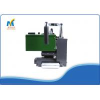 Buy cheap LST900 Geomembrane Vinyl Banner Welding Machine Hot Air Splicing Machine from wholesalers