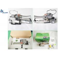 China AQD-19 Handheld Strapping Machine Pneumatic Tool Hand Operated Bending on sale
