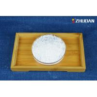 Quality Organophosphate Zero Halogen Flame Retardant Chemicals For Furniture Curtain for sale
