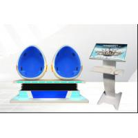 Infinity 360 Rotation 9D Egg VR Cinema Simulator 2 Seat Virtual Reality Chair Platform For Amusement Park Manufactures