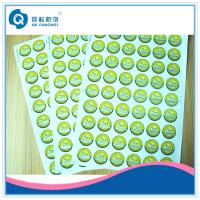Self Adhesive Price Stickers , Spot Color Offset Fruit Jam Paper Label Manufactures