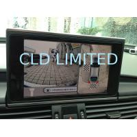 PAL/NTSC 4 Channels Car ReverseParkingSystem 360°Panoramic For Vehicles Security, Bird View Parking System Manufactures
