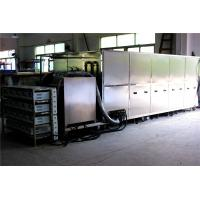 Automotive Industrial Ultrasonic Cleaner ,Ultrasonic Cleaning Device For Rust & Oxidation Manufactures