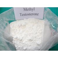Buy cheap Professional 17-Methyltestosterone Steroid Powder  58-18-4 For Promote Male Sex Organs from wholesalers