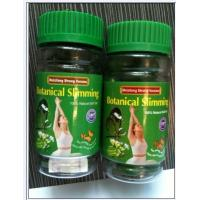 China Hot sell Meiztiang slim soft gel -MSV on sale