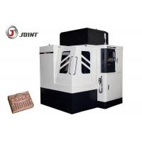 Black And White 3 Axis Gantry Type Milling Machine By Increased Cutting Strength Manufactures