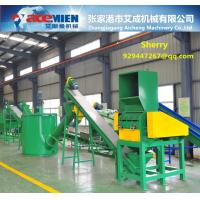 Top quality plastic film pet hdpe bottle barrel crate container washing line recycling machine Manufactures