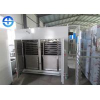 Commercial Fish Drying Machine , Fruit And Vegetable Dehydration Machine Manufactures
