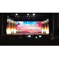 P2.5 Digital Indoor Full Color LED Display Advertising High Flatness 160mm × 80mm Manufactures