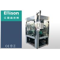 4 Head Aluminum Can Filling Screw Capping Machine Bottled Water Manufacturing Machine Manufactures