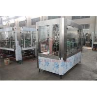 Quality Ss Beer Bottle Filling Machine / Juice Canning Aluminum / Pet Can Filling Machine for sale