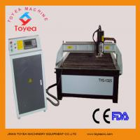 China cnc plama cutting machine for 25mm thick ss/ms stepper motor,helical gear driving dsp system  TYE-1530 Manufactures