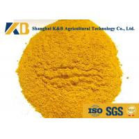 Natural Poultry Feed Additives / Animal Feed Supplement Rich Amino Acids Manufactures