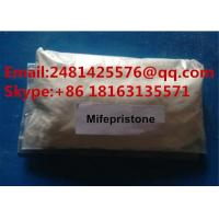 White Raw Steroid Powders Abortifacient Mifepristone for Anti - Pregnancy CAS 84371-65-3 Manufactures
