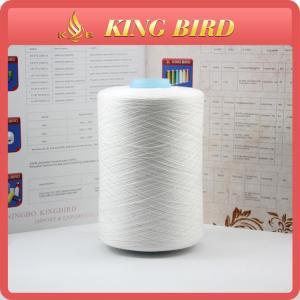 Mercerized 100 Spun Polyester Yarn virgin yarn 40s / 2 for machine Manufactures