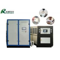 PLC Controller Liquid Nitrogen Production Equipment Low Power Consumption Manufactures