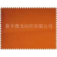 EN11612 cotton proban twill fire resistance fabric Manufactures