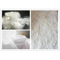 China 1.5D - 10D Eco Friendly Bosilun Fiber For Worsted Spinning Fabric / Carpet on sale