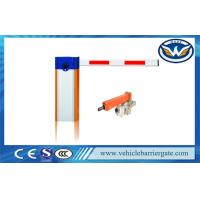 Clutch Device Parking Barrier Gate 1 - 6 Meters  Aluminum Alloy Straight Arm Manufactures