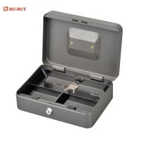 China Wear Resistant Metal Cash Box With Lock Coin Storage Money Safe 3 Compartments on sale