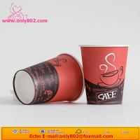 Quality 7oz disposable paper coffee cups/juice cup 200ml for sale