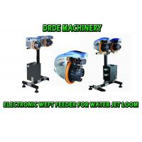 Electronic Feeder Water Jet Loom Spare Parts Accessories 11.5 Kgs 10Watt Manufactures