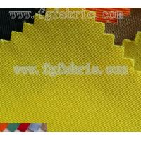 Light weight twill anti uv resistant fabric/UPF50+ SFF-088 Manufactures