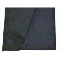 China Eco-friendly Colored Printed Stretch Denim Fabric For Dressmaking jb008 on sale